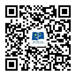 满天星公益二维码.jpg